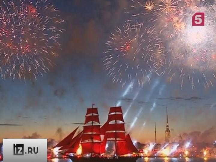 петербургских алых парусах заговорили мире