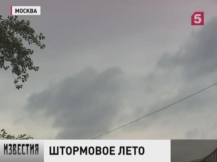 Центральную Россию сегодня снова ждёт очередное испытание непогодой