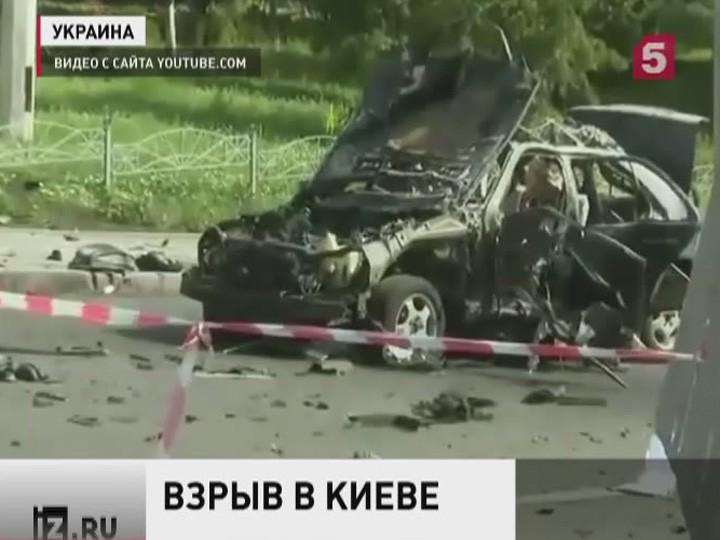 ВКиеве был убит полковник Главного управления разведки Украины