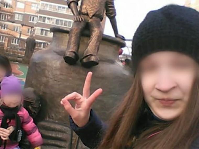 ВМосковской области женщина изрезала двоих детей исобственную мать