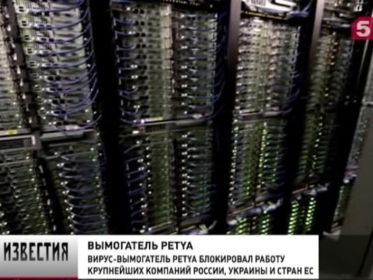 Вирус Petya пришел попочте
