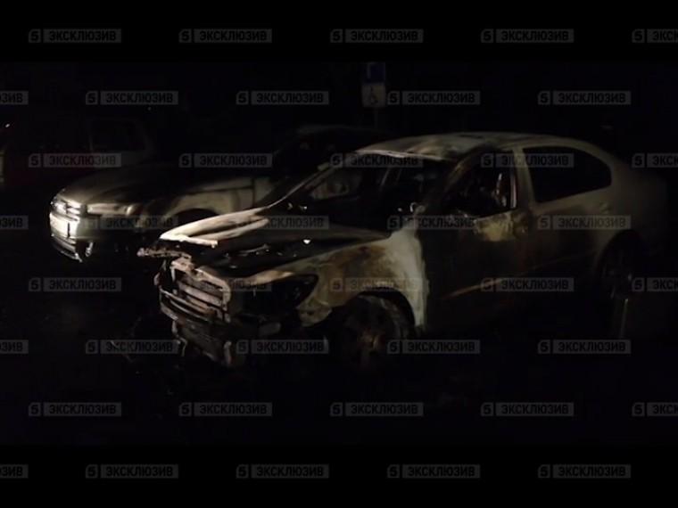 Видео сместа пожара двух машин вМоскве