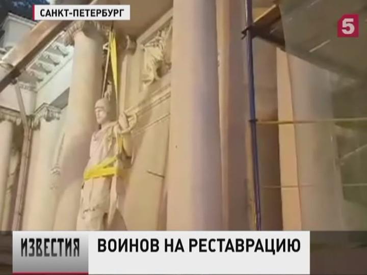ВПетербурге нареставрацию отправили фигуры воинов северного павильона Аничкова дворца