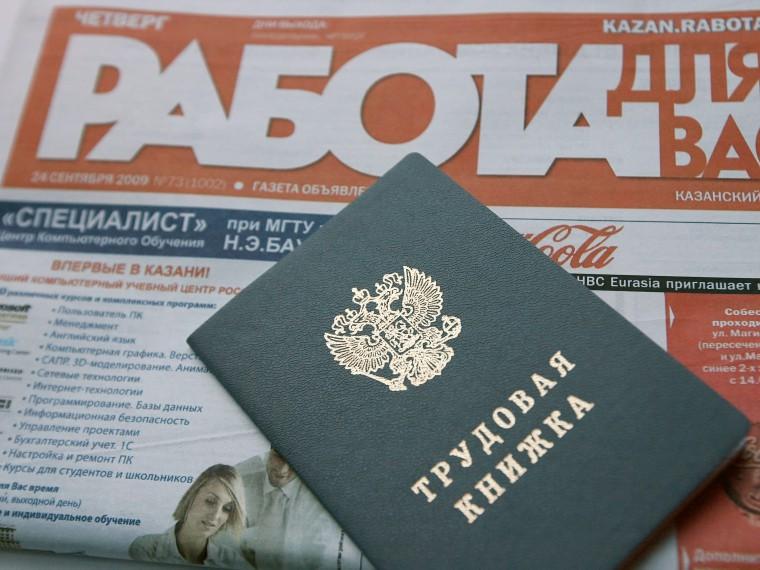 россии увеличен минимальный размер оплаты труда