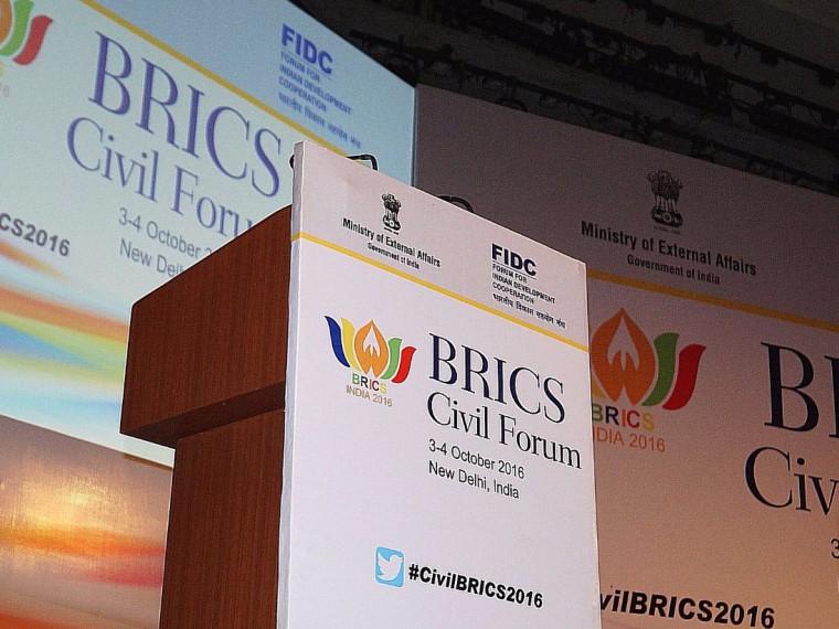 Новый банк развития БРИКС реализует вРоссии два проекта насумму 650 млн долларов