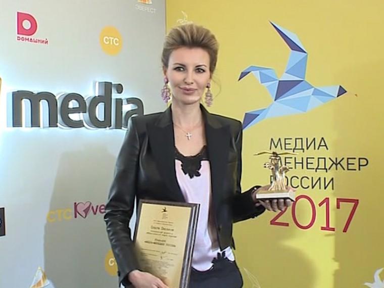 Лучшим медиаменеджером года признали руководителя НМГ