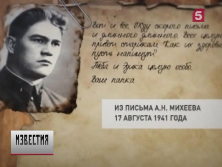 ВКарелии открыли мемориальную доску Анатолию Михееву