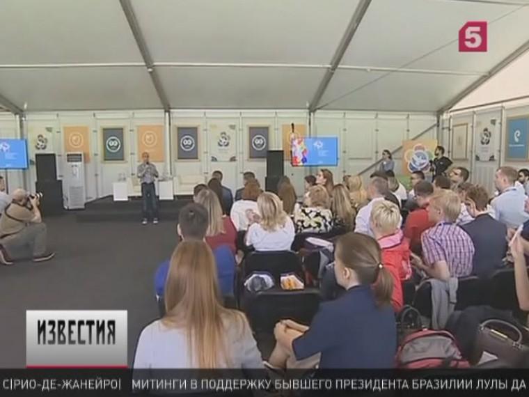 На«Территории смыслов» под Владимиром побывал Сергей Кириенко