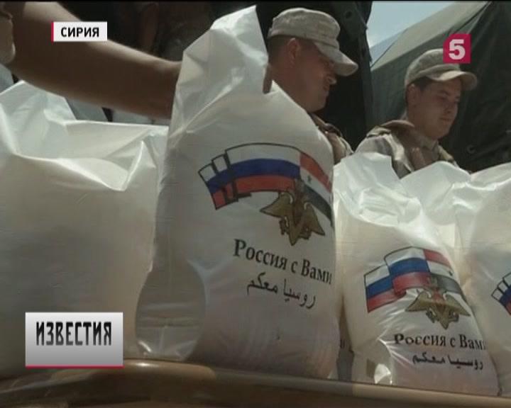 Российские военные доставили очередную партию гуманитарной помощи вгорные районы Латакии