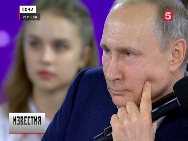 Вобразовательном центре «Сириус» Владимир Путиноткровенно ответил навопросы талантливых детей