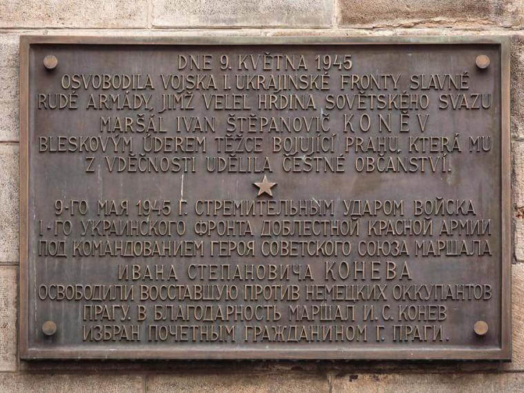 Чехия тоже декоммунизируется: вПраге демонтируют памятную доску обосвобождении города Красной армией