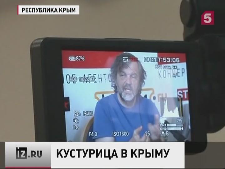 Знаменитый сербский режиссер имузыкант Эмир Кустурица впервые выступил вКрыму