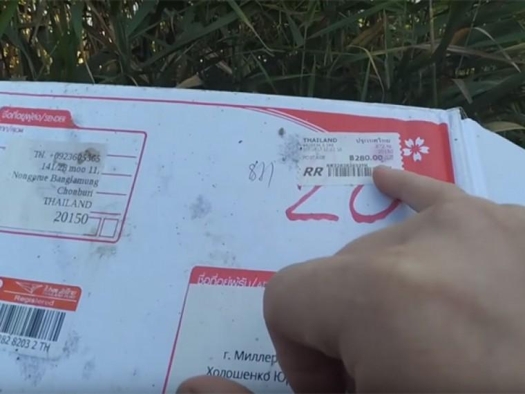Почта России нашла исдала вполицию работника, укравшего посылки