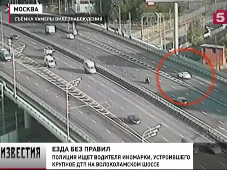 ВМоскве полицейские разыскивают виновника крупной аварии наВолоколамском шоссе