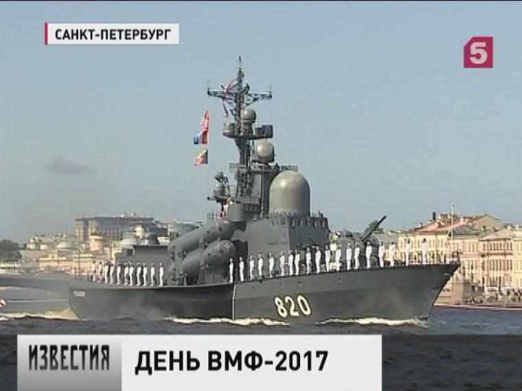 организаторы раскрыли секреты праздничной программы военно-морского флота петербурге