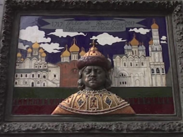 Жители города Маастрихта пели русскую «Калинку» ичествовали Петра I