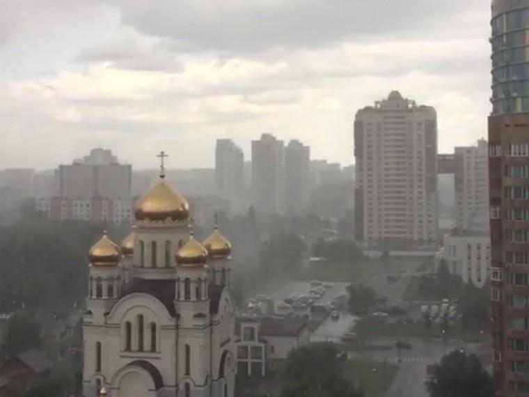 ВМоскве экстренно объявили осерьезном ухудшении погоды