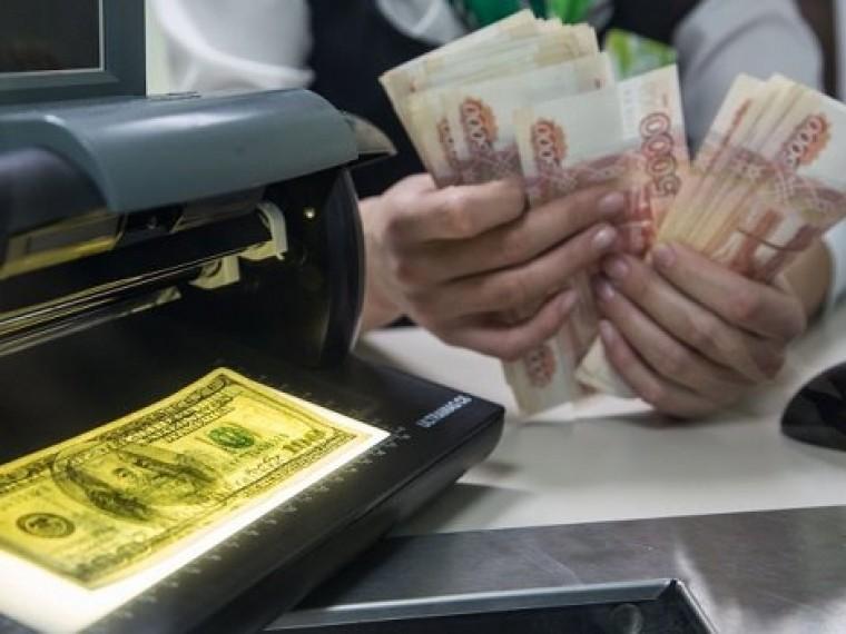 Полиция проверяет москвича, которого «обсчитали» на20 млн рублей