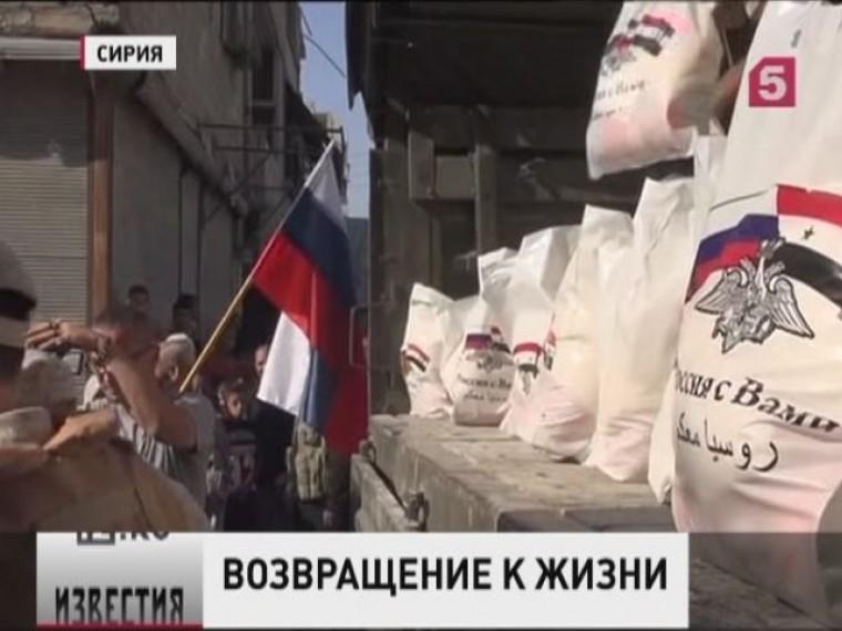 Российские военные доставили больше 30 тонн гуманитарной помощи жителям провинции Восточная Гута