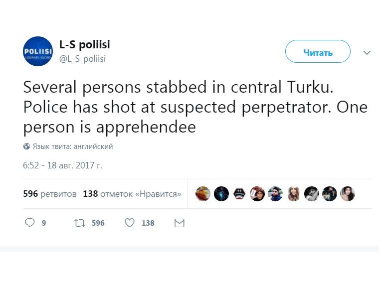ВФинляндии усилены меры безопасности