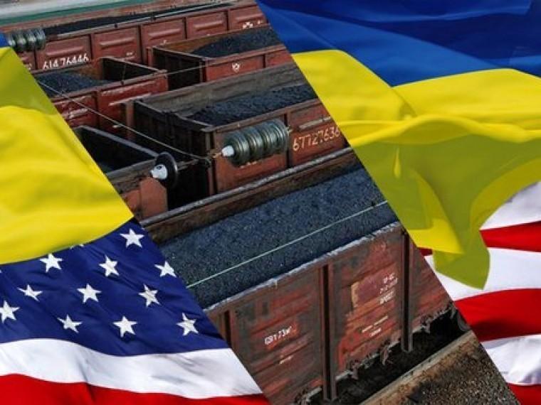 США отправили наУкраину первую партию угля