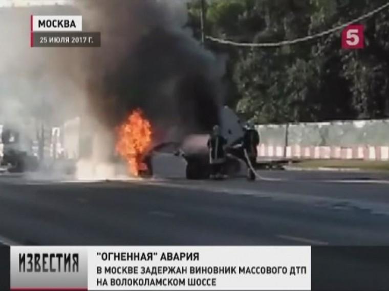 ВМоскве задержан предполагаемый виновник аварии наВолоколамском шоссе