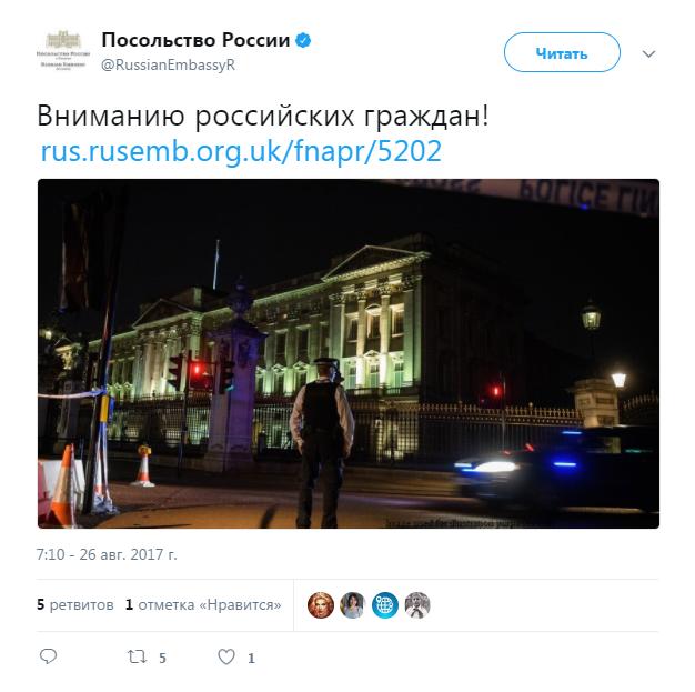 Посольство Российской Федерации встолице Англии предостерегло россиян отпосещения людных мест— Опасный отдых