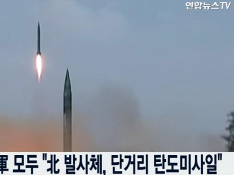 КНДР готовится кшестому ядерному испытанию
