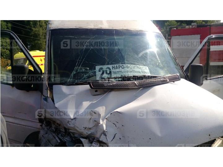 ДТП сучастием маршрутки и грузового автомобиля  случилось  вПодмосковье
