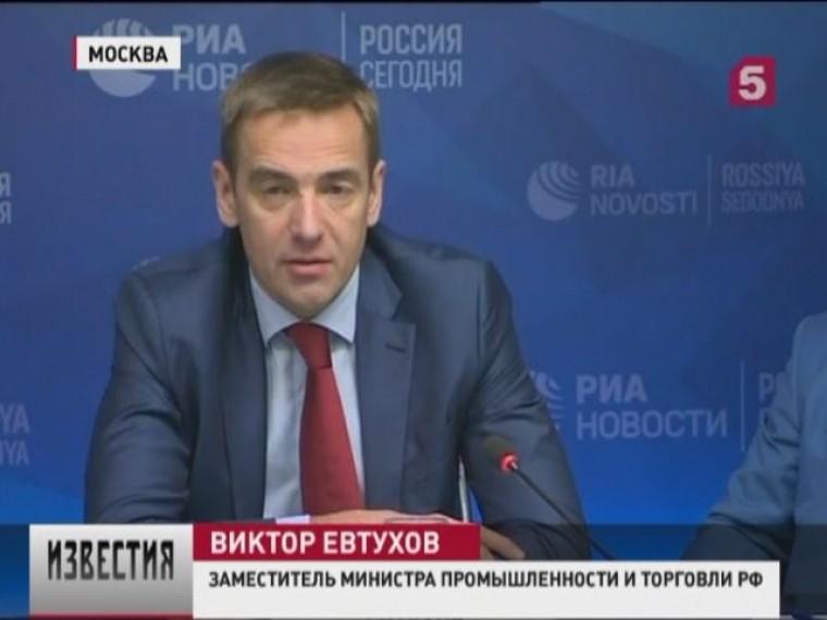 Борьбу сконтрафактом обсудят наспециальном форуме вКиргизии
