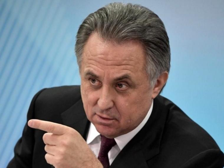 Мутко отверг обвинения вгосударственной поддержке допинга вРоссии