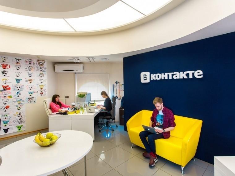 «ВКонтакте» проверит законность блокировки соцсети вИндии