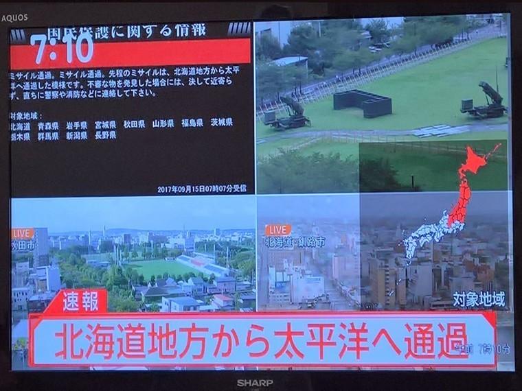Совбез ООН подверг обструкции КНДР запровокационный запуск ракеты