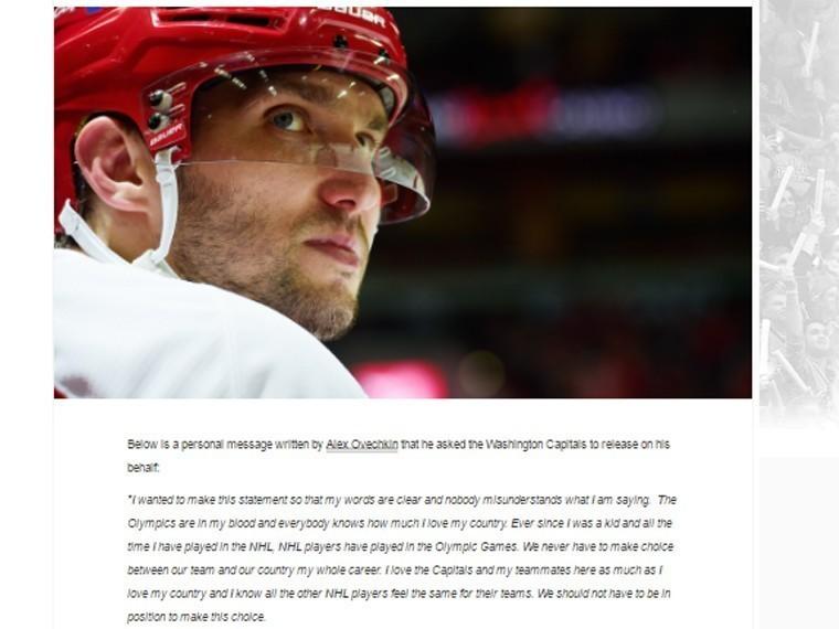 Овечкин раскритиковал помешавших ему попасть наОлимпиаду IIHF иНХЛ