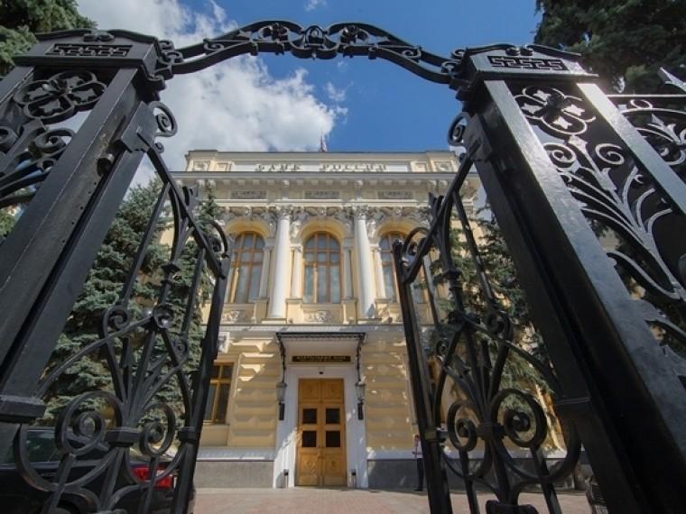 8,50: Банк России снова снизил ключевую ставку