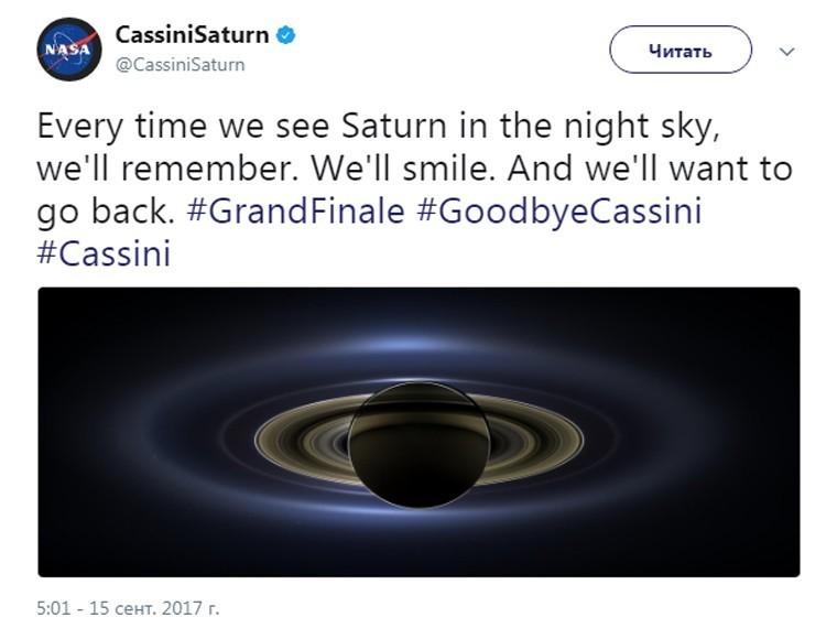 После Cassini кСатурну отправят еще 5 миссий