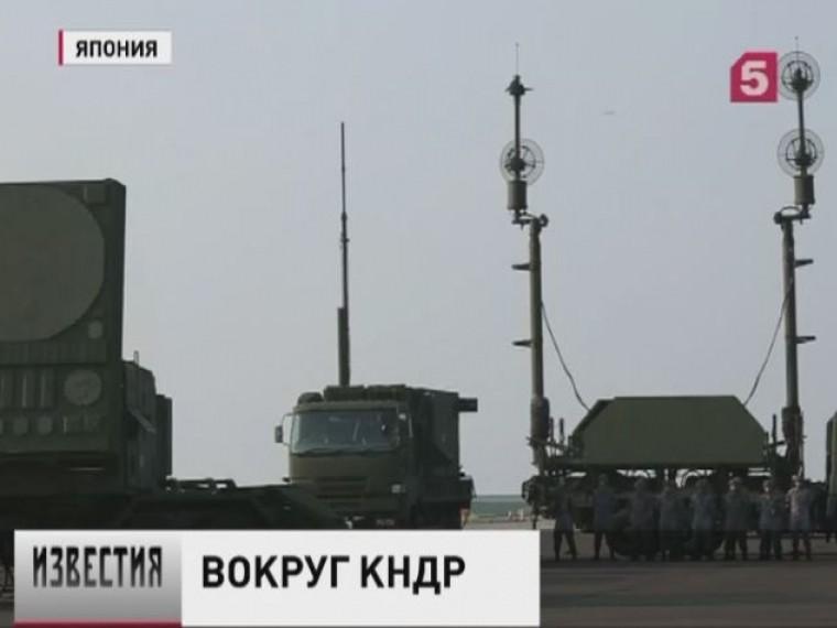Япония усиливает свою противоракетную оборону из-за испытаний, которые проводит Пхеньян