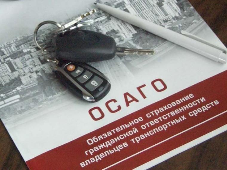 Министерство финансов предложило повысить стоимость ОСАГО для пьяниц илихачей