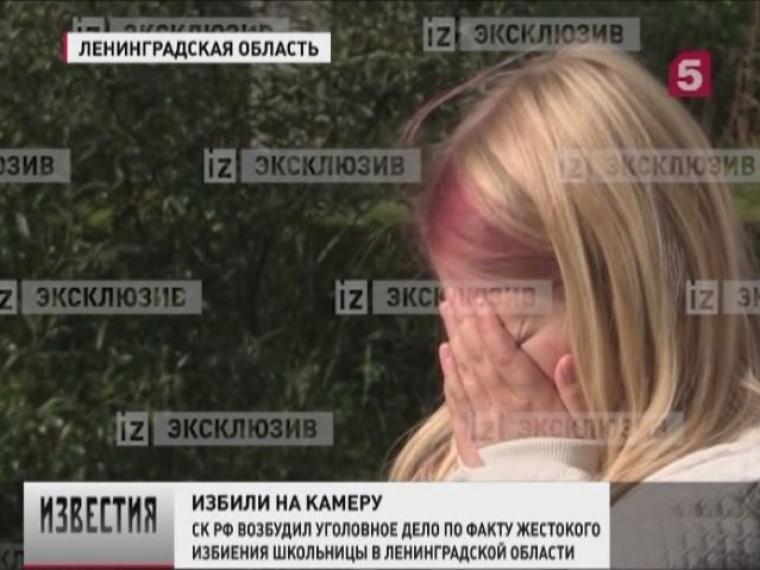 Девочки расправились с13-летней сверстницей вТихвине— почему уголовное дело возбудили лишь спустя полтора месяца?