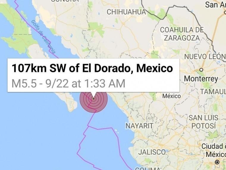 Очередное землетрясение магнитудой5,5 зафиксировали уберег.