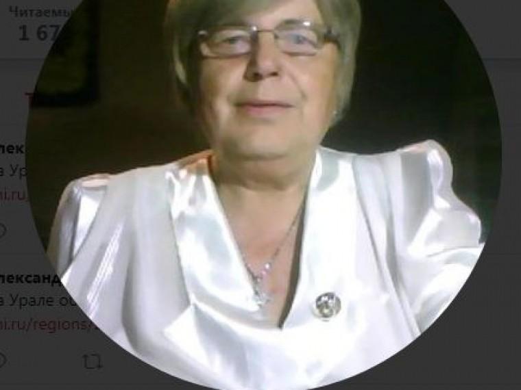Пенсионер-транссексуал изПерми планирует стать президентом России ипросит помощи уСША