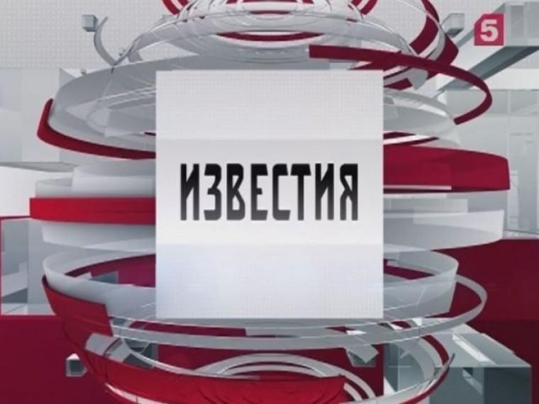 Подводная лодка Черноморского флота «Великий Новгород» ракетами «Калибр» уничтожила базы подготовки боевиков вСирии