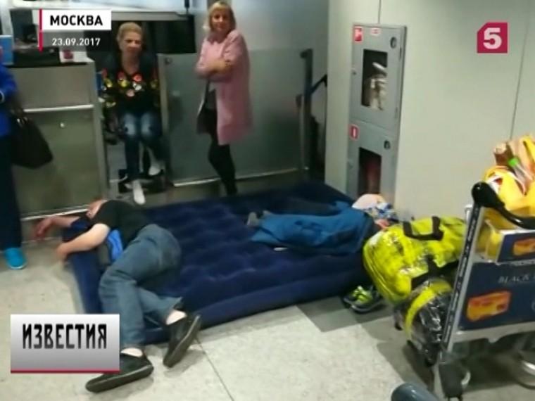 УВим-Авиа новые задержки