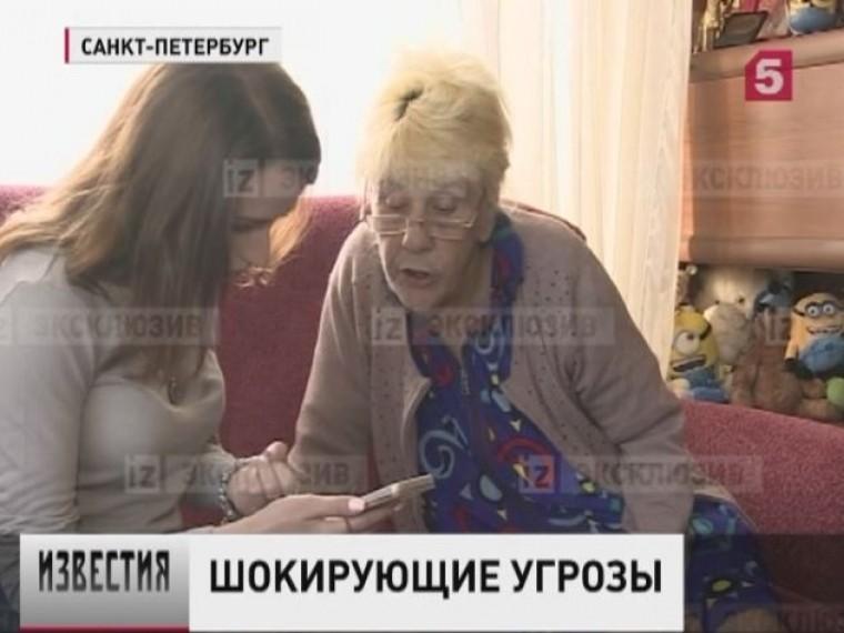 Уголовное дело возбуждено вотношении озверевшихколлекторов изПетербурга