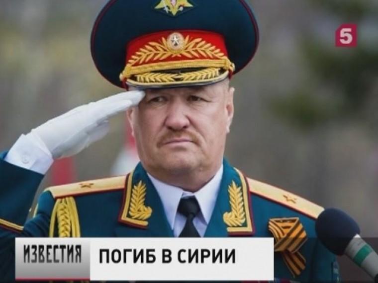 МОРФподтвердило информацию огибели вСирии российского генерал-лейтенанта
