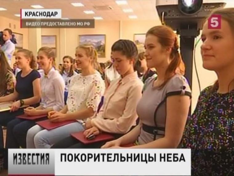 ВКраснодарское авиационное военное училище впервые приняли девушек