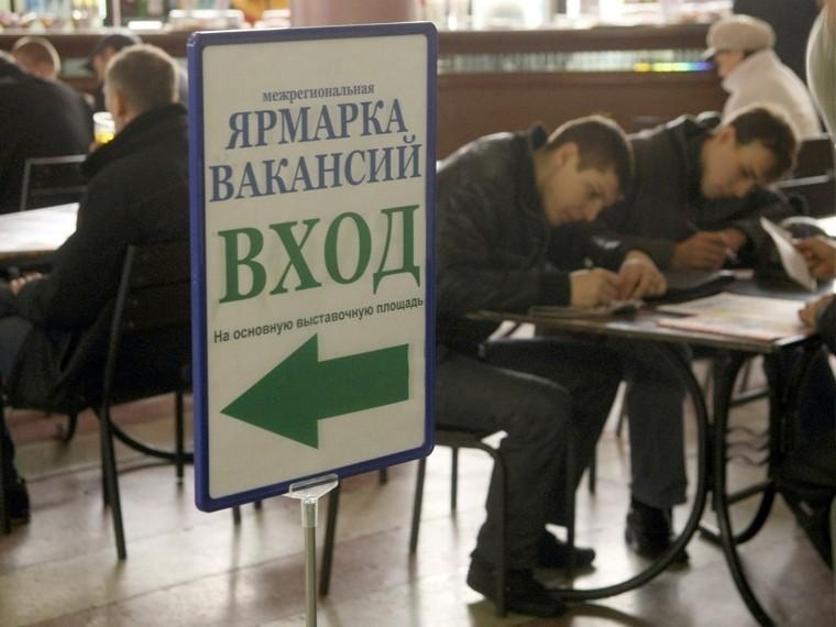 ВМинэкономразвития рассказали, сколько трудоспособного населения потеряет Россия