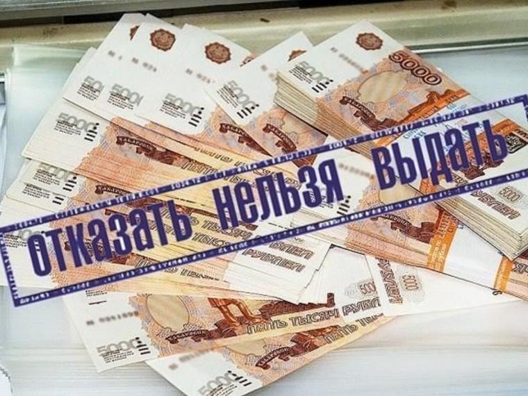 Любителям блатного шансона будут отказывать вкредитах