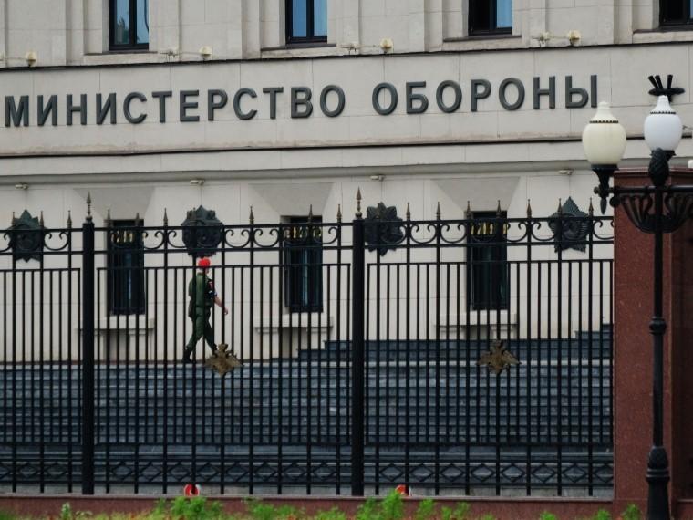 СМИ: Арестован подозреваемый врекордной взятке висторииМинобороны РФ