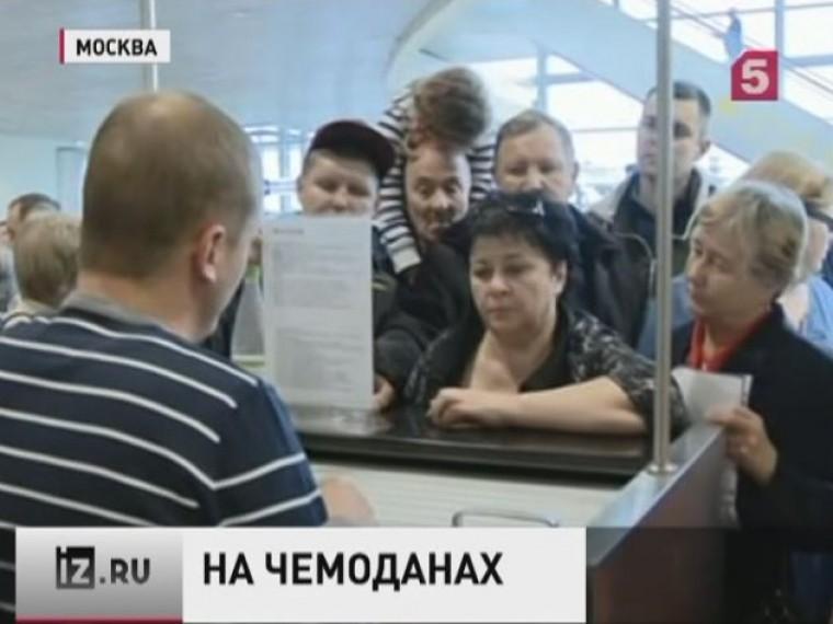 Всех пассажиров «ВИМ-Авиа» доставят кместу назначения втечение двух дней